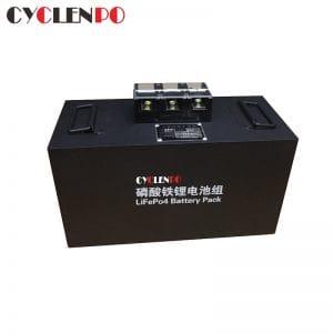 12v 240 battery