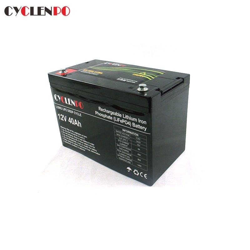 12v 40ah battery