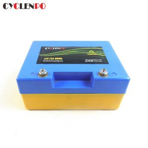 12v 7ah rechargeable battery