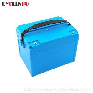72v 30ah battery