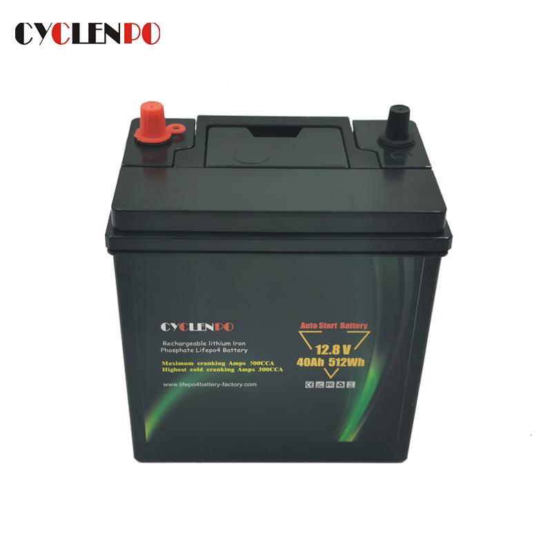 12v 40ah lithium automotive battery